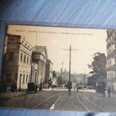 Postales: MADRID CARRERA DE SAN JERÓNIMO Y CONGRESO DE LOS DIPUTADOS. Lote 222982016