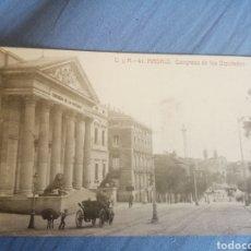 Postales: C&A 41 MADRID CONGRESO DIPUTADOS. Lote 222982173
