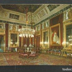 Cartes Postales: POSTAL SIN CIRCULAR - MADRID 20 - PALACIO REAL - COMEDOR DE DIARIO - EDITA PATRIMONIO. Lote 224100781