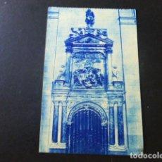 Cartes Postales: ALCALA DE HENARES MADRID CRIPTA DE LOS SANTOS NIÑOS ENTRADA. Lote 224208895