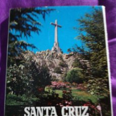Postales: LIBRO 8 POSTALES DE LA SANTA CRUZ DEL VALLE DE LOS CAÍDOS. Lote 224804416