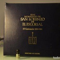 Postales: REAL MONASTERIO DE SAN LORENZO DE EL ESCORIAL- IV CENTENARIO 1584- 1984- ED. MINISTERIO DE CULTURA. Lote 227769620