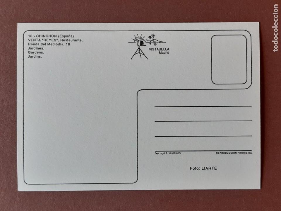 Postales: POSTAL 10 VISTABELLA. JARDINES RESTAURANTE VENTA REYES. CHINCHÓN. MADRID. 1992. SIN CIRCULAR. - Foto 2 - 227820325