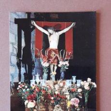 Postales: POSTAL 1 VISTABELLA. CRISTO DEL HUMILLADERO. CADALSO DE LOS VIDRIOS. MADRID. 1978. SIN CIRCULAR.. Lote 227856240