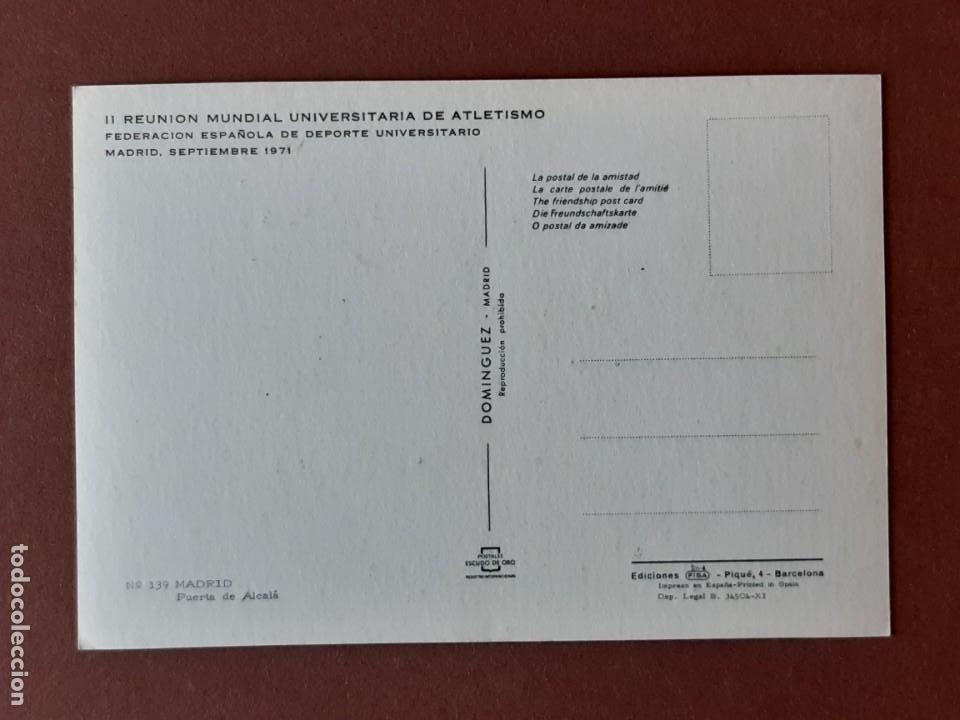Postales: POSTAL 139 DOMÍNGUEZ PUERTA DE ALCALÁ MADRID 1968 .SIN CIRCULAR. II REUNIÓN UNIVERSITARIA ATLETISMO. - Foto 2 - 228008285