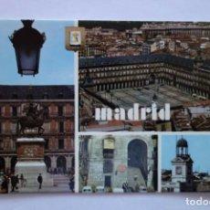 Postales: POSTAL MADRID PLAZA MAYOR ARCO DE CUCHILLEROS PUERTA DEL SOL. Lote 228192925