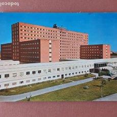 Postales: POSTAL 7 VISTABELLA. UNIVERSIDAD LABORAL. ALCALÁ DE HENARES. MADRID. 1978. CIRCULADA.. Lote 231509470