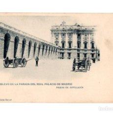 Postales: MADRID.- RELEVO DE LA PARADA DEL REAL PALACIO DE MADRID. PIEZAS DE ARTILLERÍA.. Lote 231668655