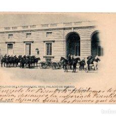 Postales: MADRID.- RELEVO DE LA PARADA DEL REAL PALACIO DE MADRID. SECCIÓN DE ARTILLERÍA.. Lote 231670010