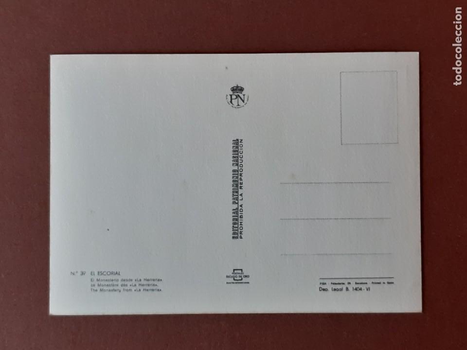 Postales: POSTAL 39 PATRIMONIO NACIONAL. ESCUDO DE ORO. FISA. EL ESCORIAL. MADRID. 1963. SIN CIRCULAR. - Foto 2 - 231757140