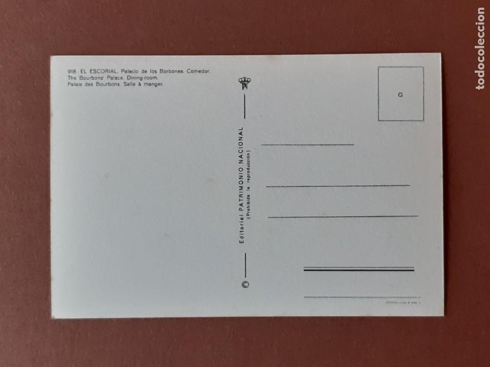 Postales: POSTAL 918 PATRIMONIO NACIONAL. COMEDOR. BORBONES. EL ESCORIAL. MADRID. 1959. SIN CIRCULAR. - Foto 2 - 231758090