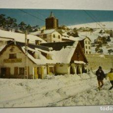 Postais: POSTAL NAVACERRADA- ESTACION FERROCARRIL. Lote 232034825