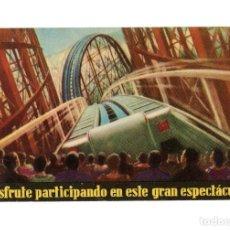 Postales: MADRID.- DISFRUTE PARTICIPANDO EN ESTE GRAN ESPECTÁCULO. CINERAMA.TEATRO ALBENIZ.TEA.NUEVO BARCELONA. Lote 232748570
