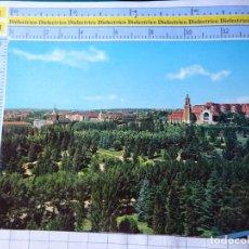Postales: POSTAL DE MADRID. AÑO 1964. PANORÁMICA CIUDAD UNIVERSITARIA. UNIVERSIDAD. 216 BEASCOA. 142. Lote 234563950