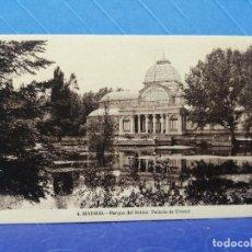 Postales: POSTAL MADRID 4 PARQUE DEL RETIRO EDITA GRAFOS. Lote 234604620