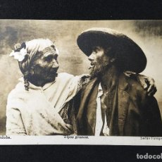 Postales: CÓRDOBA: TIPOS GITANOS. FOTO SEÑÁN. FOTOTIPIA DE HAUSER Y MENET.. Lote 235143600