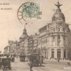 Postales: MADRID 11 C. DE ALCALÁ HAUSER Y MENET CIRCULADA. Lote 235226115