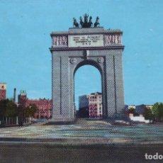 Postales: P-12139. MADRID. ARCO DE LA VICTORIA. CIRCULADA. AÑO 1958BIEN CONSERVADA. Lote 235295245