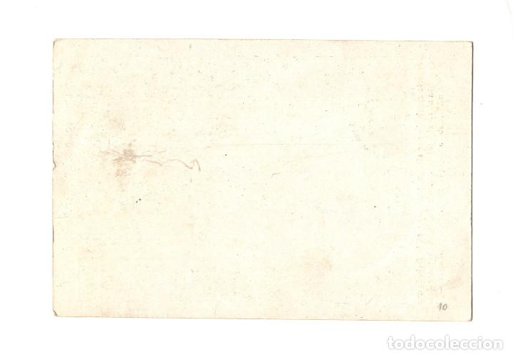 Postales: MADRID.- REAL ORATORIO DEL CABALLERO DE GRACIA.. ARQUITECTO D. CARLOS DE LUQUE. - Foto 2 - 236442460