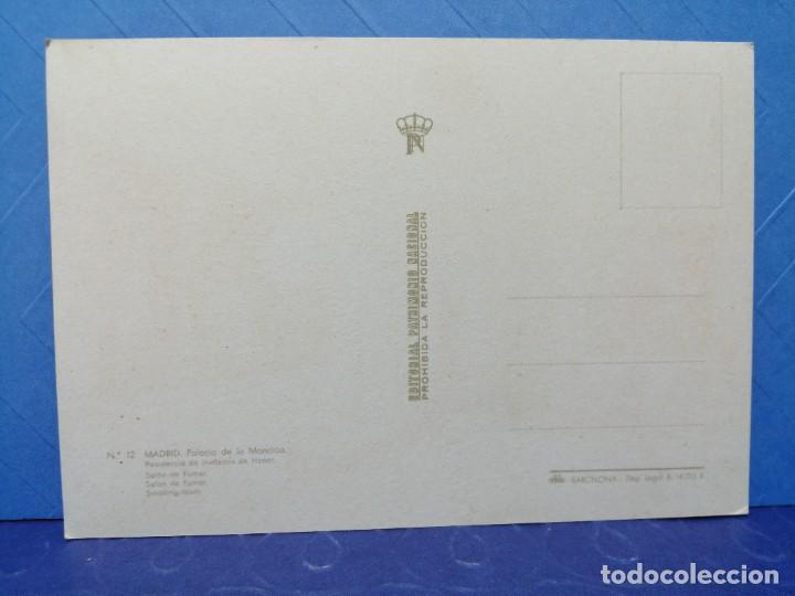 Postales: POSTAL MADRID PALACIO DE LA, MONCLOA POSTALES PATRIMONIO NACIONAL - Foto 2 - 237024730