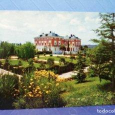 Postales: POSTAL MADRID PALACIO DE LA, MONCLOA POSTALES PATRIMONIO NACIONAL. Lote 237024750