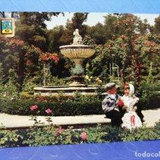 Postales: POSTAL MADRID PARQUE DEL RETIRO ESCUDO DE ORO. Lote 237024785