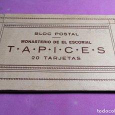Postales: BLOC POSTAL MONASTERIO DE EL ESCORIAL *TAPICES * 20 TARJETAS. Lote 238115830