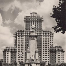 Postales: POSTAL MADRID - MONUMENTO A CERVANTES - H A E. Lote 240399665