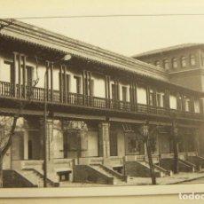 Postales: POSTAL DE RESIDENCIA DE ESTUDIANTES MADRID 1994 ESCRITA. Lote 241689650