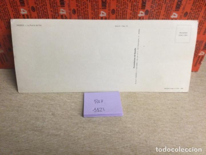 Postales: Postal antigua MADRID - PANORÁMICO LA PUERTA DEL SOL - -(ref,1121) 9,5 x 23,5 cms aprox - Foto 2 - 243690435