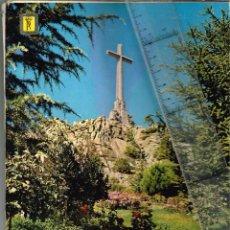 Postales: 1963 9 POSTALES EN ACORDEÓN + 1 FOTO PORTADAS SANTA CRUZ DEL VALLE DE LOS CAÍDOS - MADRID. Lote 244539435