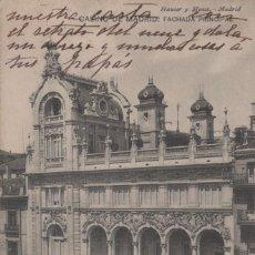 Postales: POSTAL CASINO DE MADRID - FACHADA PRINCIPAL - HAUSER Y MENET. Lote 245363375