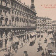 Postales: POSTAL MADRID -CALLE DE SEVILLA - C A Y L 519 - CASTAÑEIRA. Lote 245373400