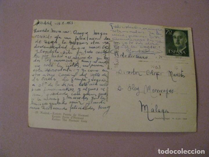 Postales: POSTAL DE MADRID. RETIRO: PUERTA DE HERNANI. HELIOTIPIA ARTISTICA ESPAÑOLA. 59. CIRCULADA 1963. - Foto 2 - 245469275