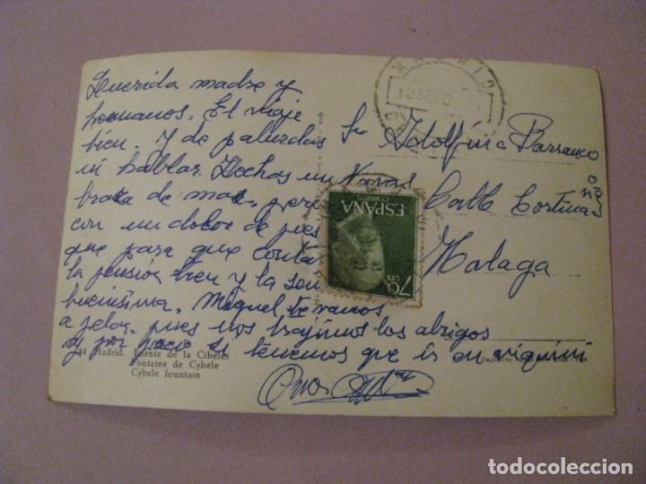 Postales: POSTAL DE MADRID. FUENTE DE LA CIBELES. Nº 44. CIRCULADA. - Foto 2 - 245472550