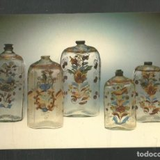 Postales: POSTAL CIRCULADA - MUSEO PROVINCIAL SEGOVIA 1988 - FRASCOS VIDRIO SOPLADO - CENTRO NACIONAL VIDREO. Lote 245531245