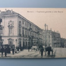 Postales: POSTAL MADRID CAPITANIA GENERAL Y CALLE MAYOR EDI J. ROIG CARRO CABALLOS MILITARES LLEVANDO UN CAÑON. Lote 245539550
