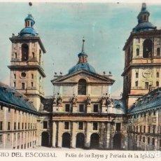 Postales: (451) POSTAL MONASTERIO DEL ESCORIAL - PATIO REYES Y PORTADA IGLESIA -L.ROISIN - SIN CIRCULAR. Lote 245738650