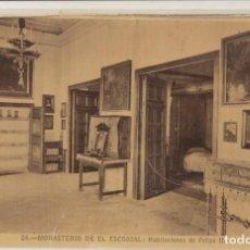 Postales: (456) POSTAL MONASTERIO DEL ESCORIAL - HABITACIONES FELIPE II - HELIOTIPIA ART. ESP - SIN CIRCULAR. Lote 245739300