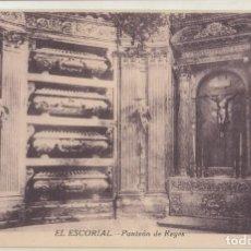 Postales: (468) POSTAL MONASTERIO DEL ESCORIAL - PANTEON DE REYES - HIJO DE N.SERRANO - SIN CIRCULAR. Lote 245740360