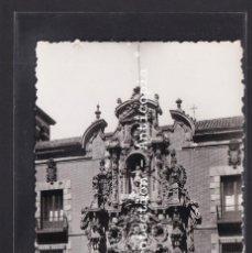 Postales: POSTAL DE ESPAÑA - 27. - MADRID. PUERTA DEL HOSPICIO. Lote 246521500