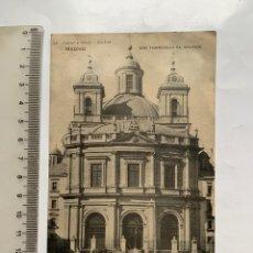 Postales: POSTAL. SAN FRANCISCO EL GRANDE. MADRID. HAUSER Y MENET. MADRID.. Lote 254324755