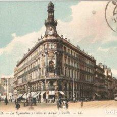 Postales: MADRID 57 LA EQUITATIVA Y CALLES ... L.L. CIRCU. EN 1911. Lote 254388445