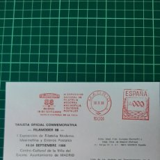 Postales: MADRID FILAMODER EXPOSICIÓN FILATÉLICA MAXIMOFILIA Y ENTEROS POSTALES 1988 MATASELLO RODILLO ENTRAD. Lote 259056305