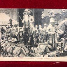 Postales: POSTAL MADRID 675 - ARMERIA REAL - ARMADURAS DE FELIPE III. Lote 260395610
