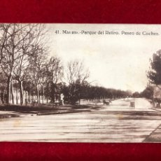 Postales: POSTAL 41. MADRID- PARQUE DEL RETIRO. PASEO DE COCHES. Lote 260397470