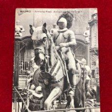 Postales: POSTAL MADRID - ARMERIA REAL: ARMADURA FELIPE IV. Lote 260408305