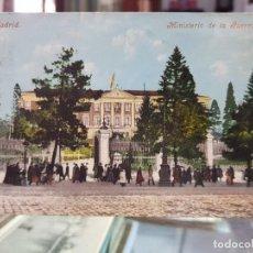 Postales: ANTIGUA POSTAL MADRID MINISTERIO DE LA GUERRA PURGER & CO. Lote 261234960