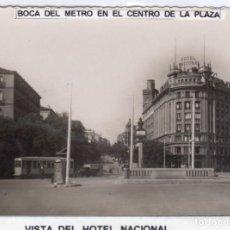 Postales: MADRID.-HOTEL NACIONAL, SIN CIRCULAR, FT, ARRIBAS JMOLINA1946. Lote 262195350