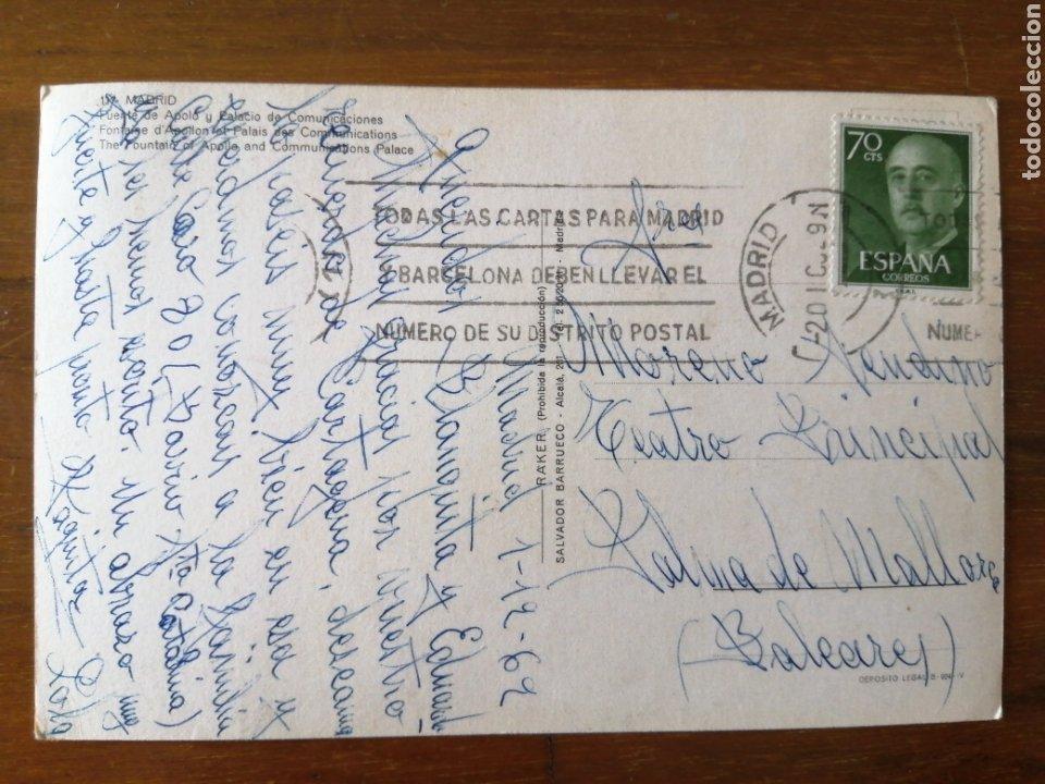 Postales: POSTAL MADRID FUENTE DE APOLO Y PALACIO DE COMUNICACIONES - Foto 2 - 262994910
